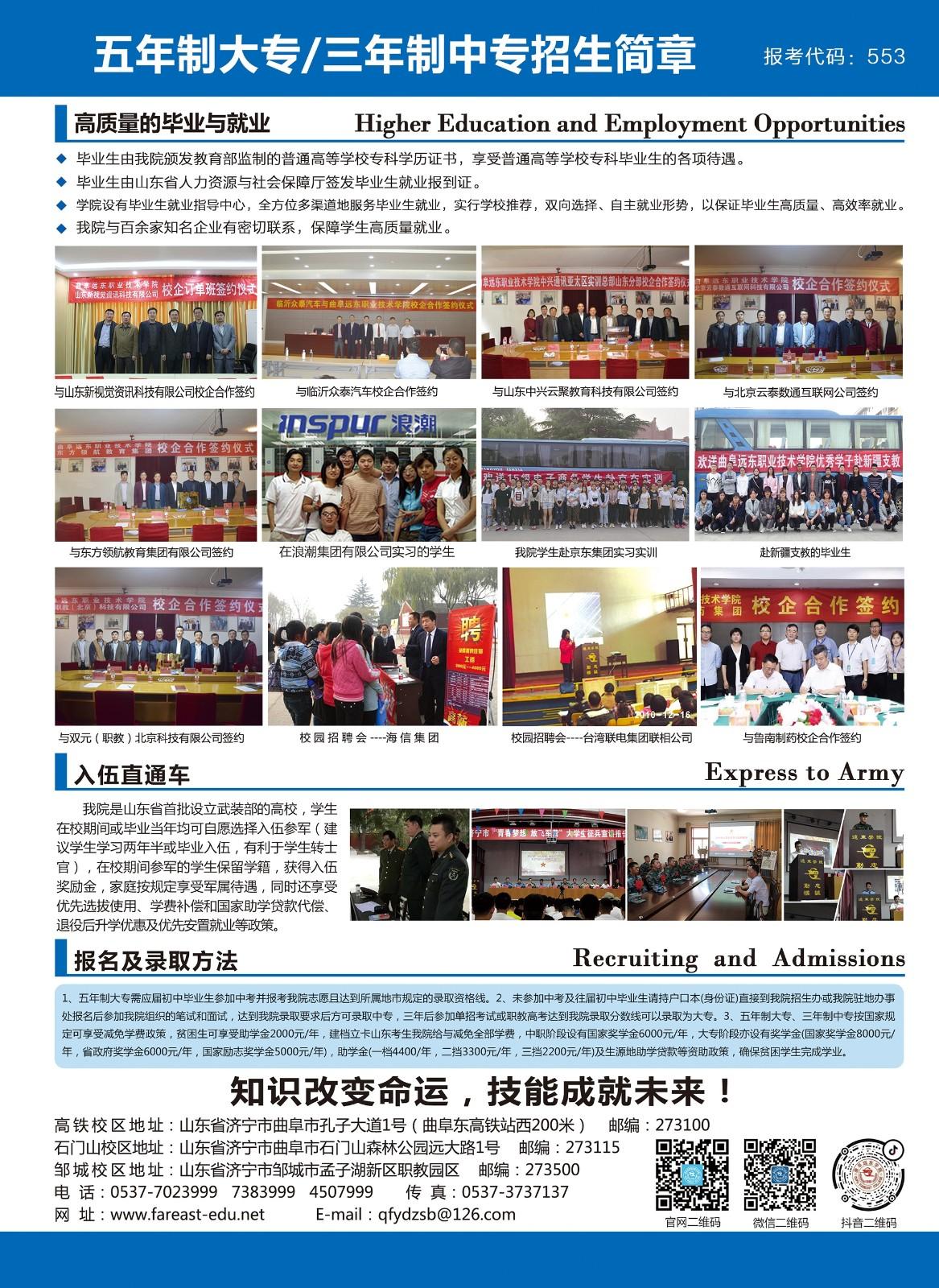 /images/2021-05-14/d9b4574ab772d58d76eaabbac80ad605.jpg