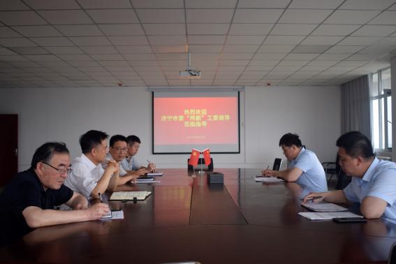 """济宁市委""""两新""""工委来我院调研党建工作"""