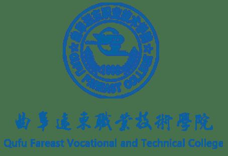 """曲阜远东职业技术学院院长徐森林 在全国""""质量扩招、智慧教学""""管理与教学工作研讨会上作典型发言"""